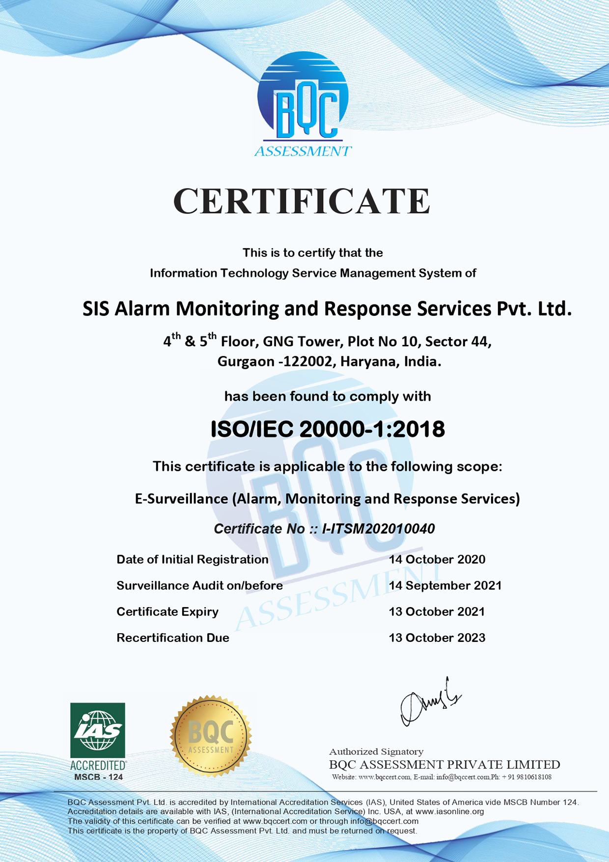 VProtect - ISO/IEC 20000-1:2018